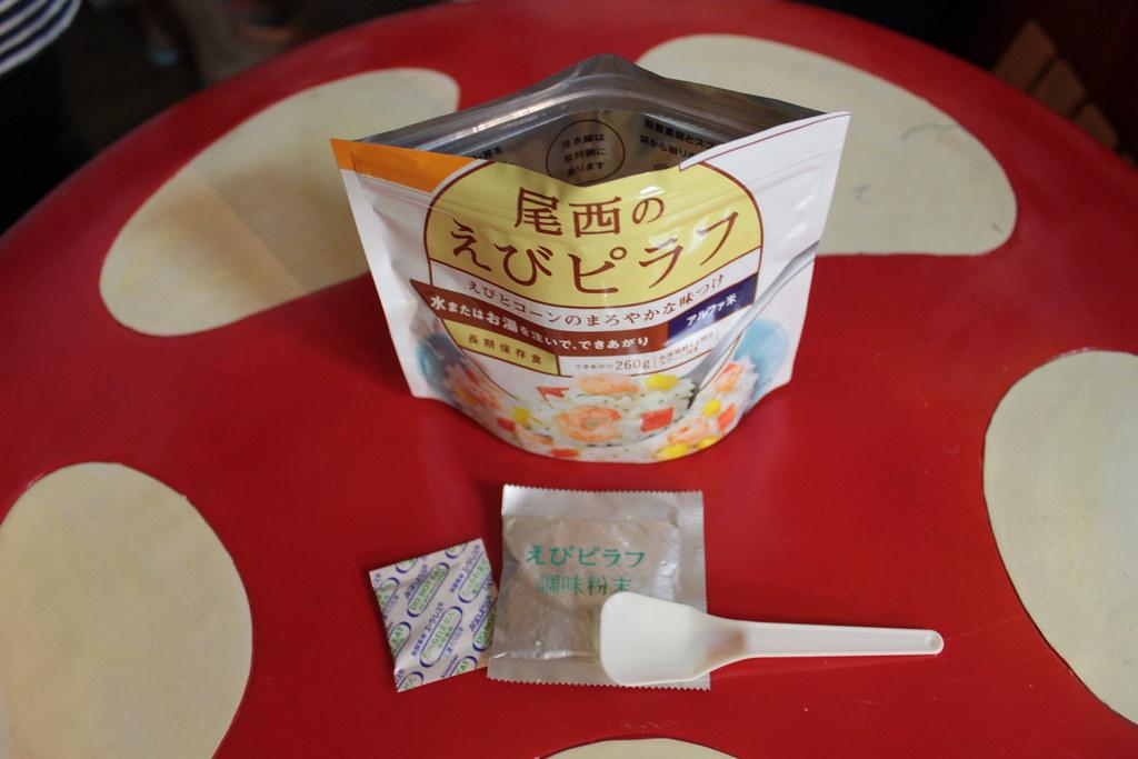 尾西食品ーOnisi えびピラフ