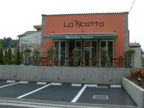 La Ricetta, Japan