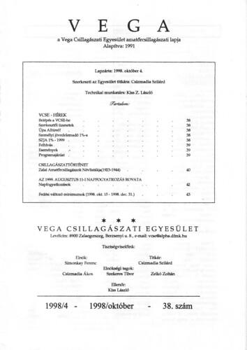 VCSE - VEGA 38