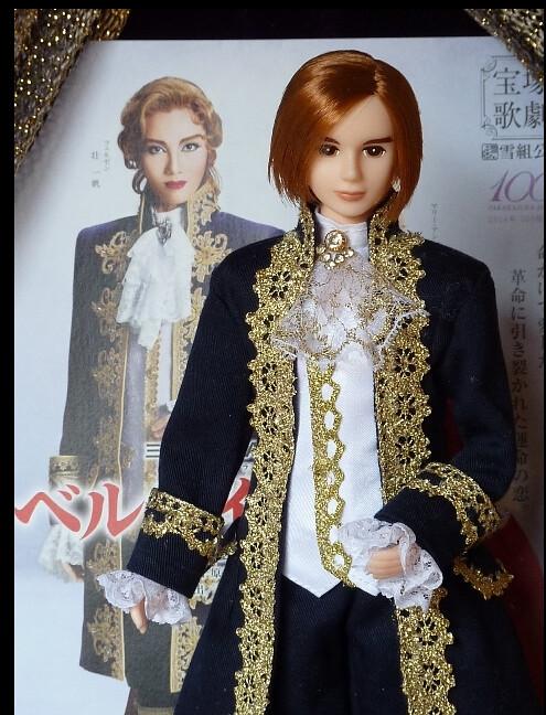 Petite revue des poupées Lady Oscar 22310542082_b4c878a7c0_b