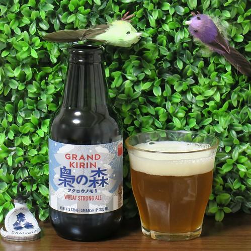 ビール:梟の森