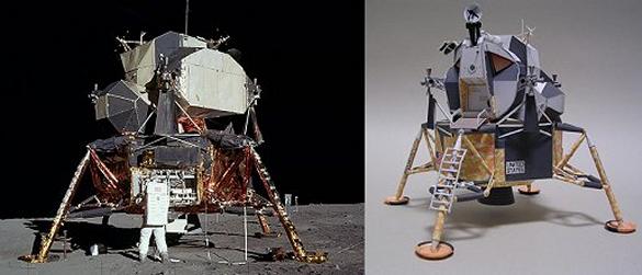 Apollo11. papercraft