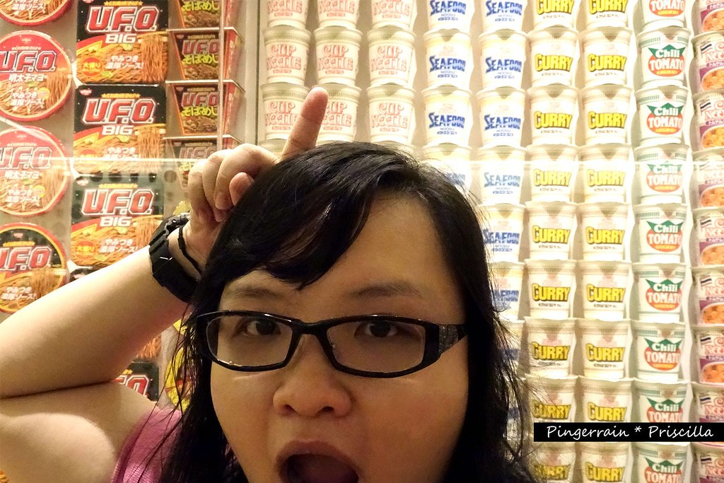 My fail selfie inside the display gallery
