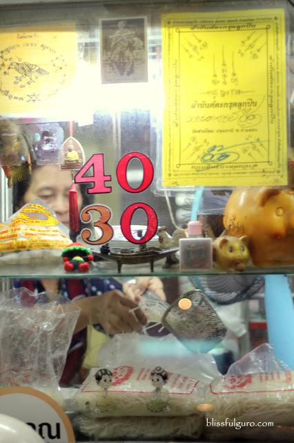Khao San Road Bangkok Pork Noodle Soup