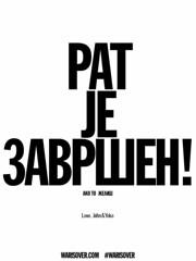 Serbian Cyrillic