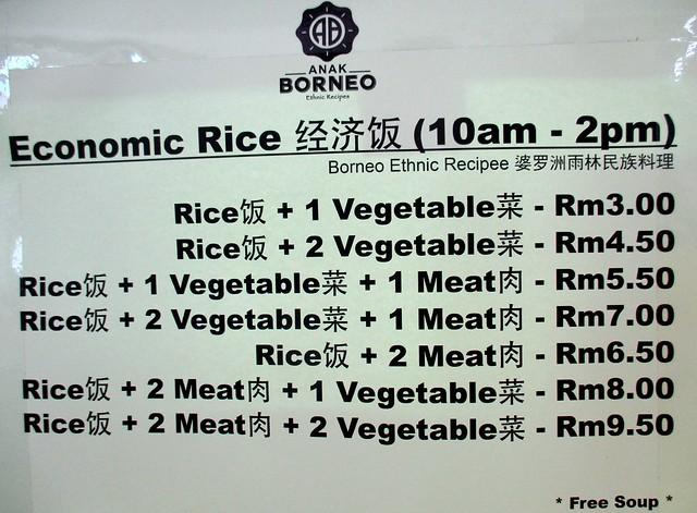 Anak Borneo nasi campur, price list