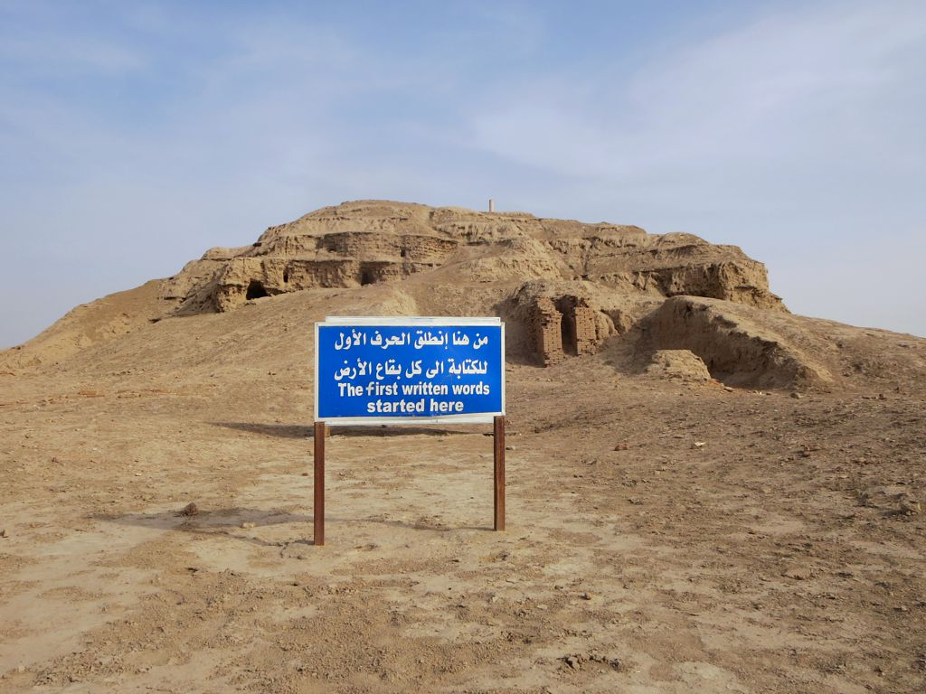Uruk Ziggurat A Massive Ziggurat Dating From The 4th