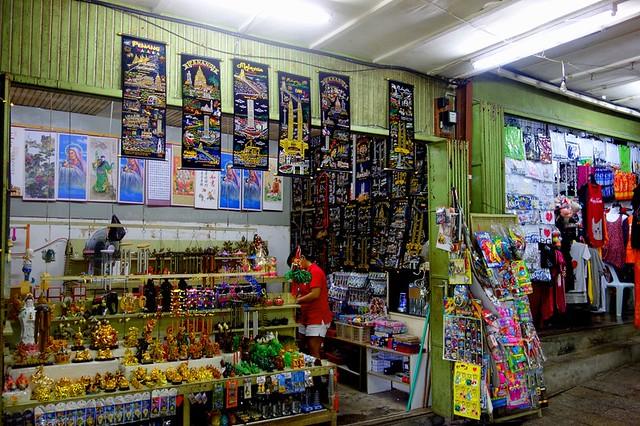More souvenirs shop to entice visitors
