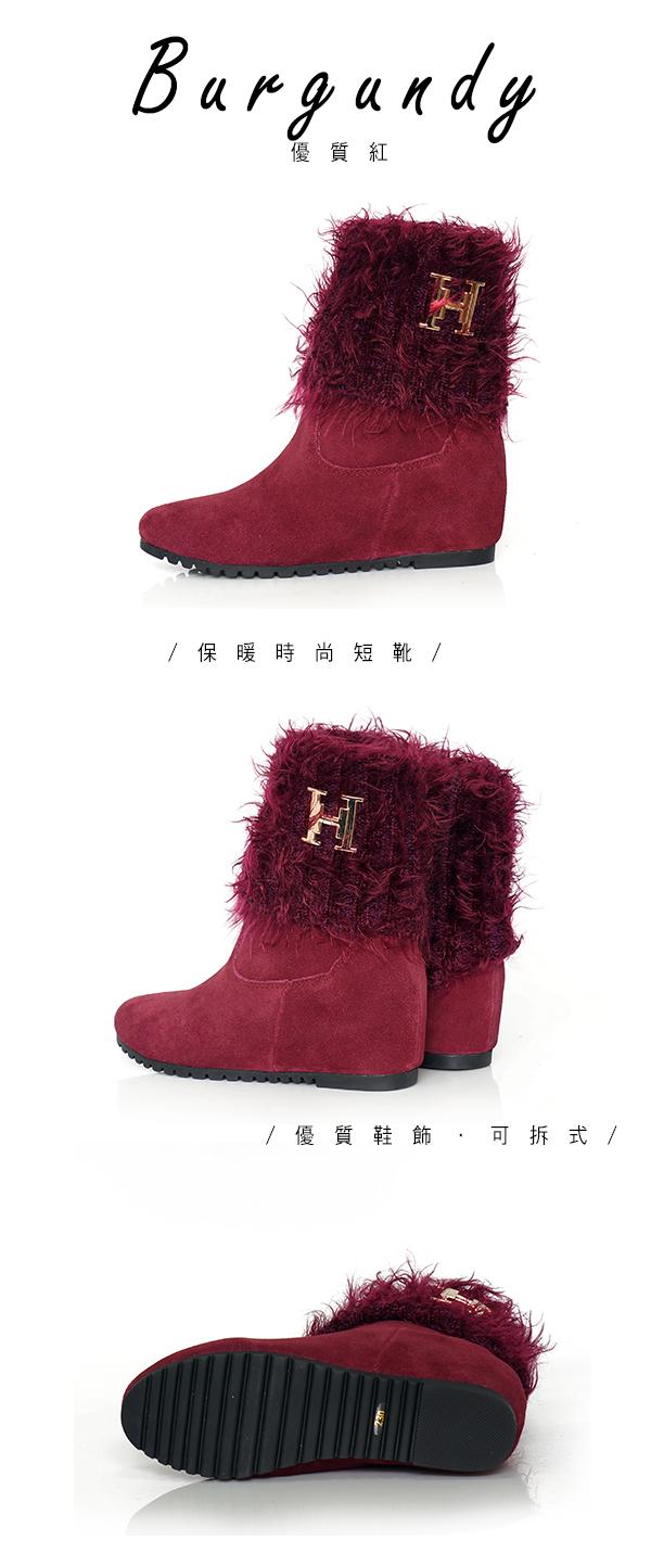 短靴,O'vimi,保暖時尚短靴,隱藏增高,腿部線條,直線而上,高雅黑,優質紅,專櫃品牌鞋,百貨專櫃鞋,台灣製造。紅色