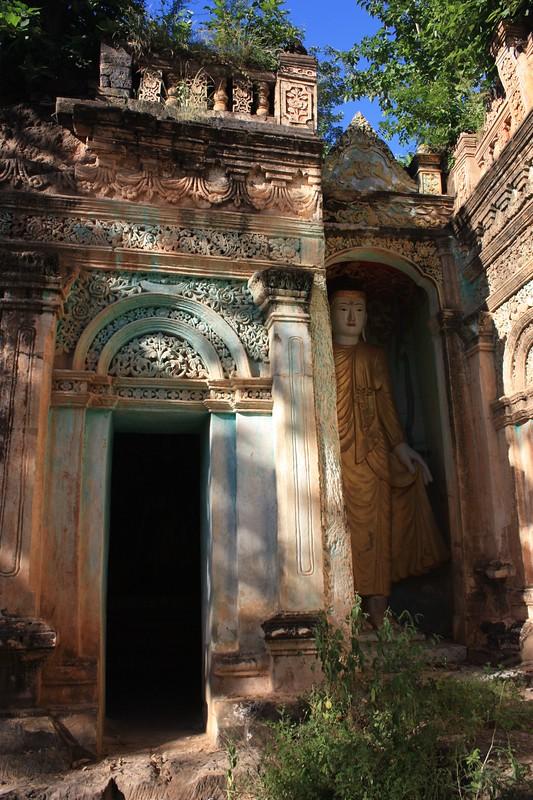 Phowin в Мьянме