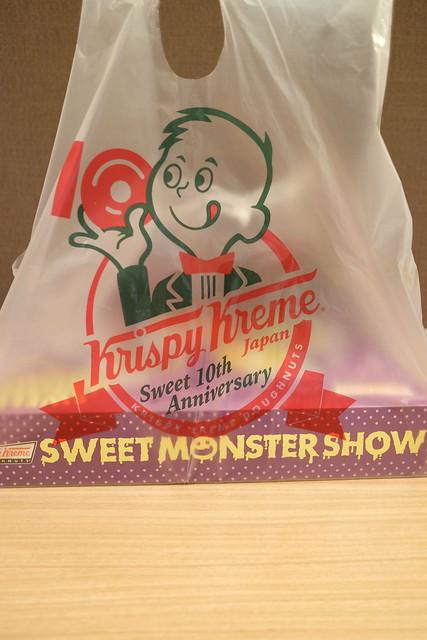 krispy Kreme doughnuts plastic bug