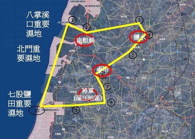 中華通用航空發展協會申請空域與濕地範圍套圖結果。(營建署城鄉分署簡報資料)
