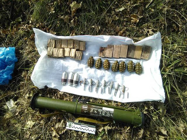На Дніпропетровщині СБУ виявила схованку  зі зброєю та боєприпасами