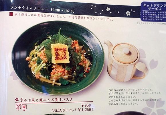 日本史努比茶屋京都必吃錦市場18