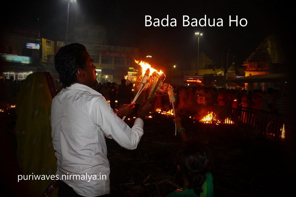 Bada Badia Ho, Andhare Aasi aalue Ja – Dipabali at Puri