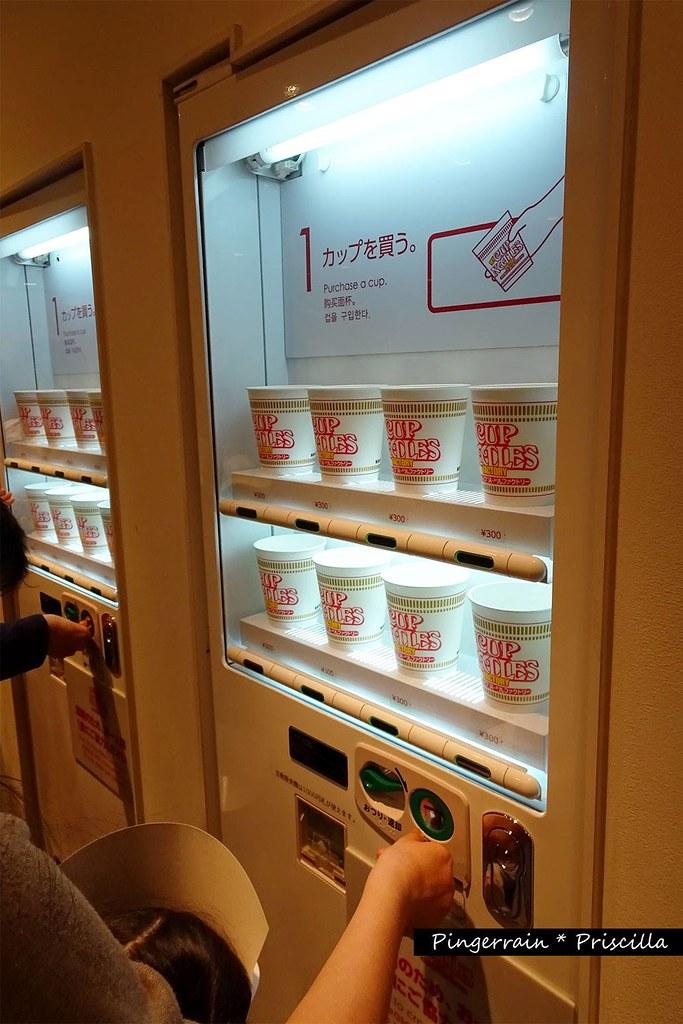 Cup Vending Machine