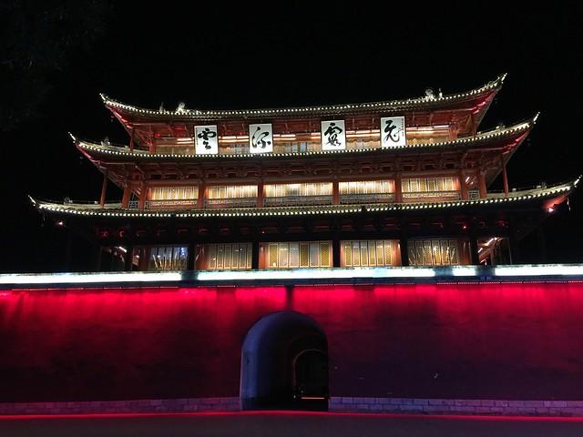 Puerta Chaoyang de Jianshui (Yunnan, China)