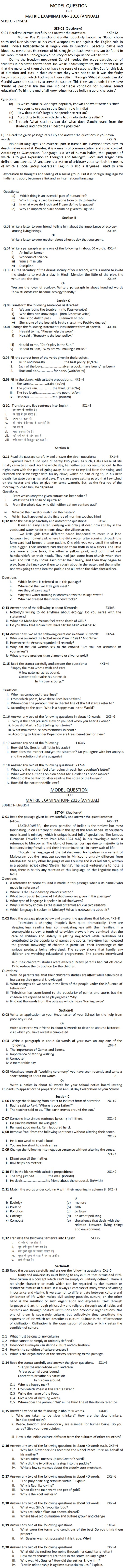 Bihar Board Class X Model Question Papers - English