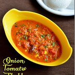 Onion tomato thokku