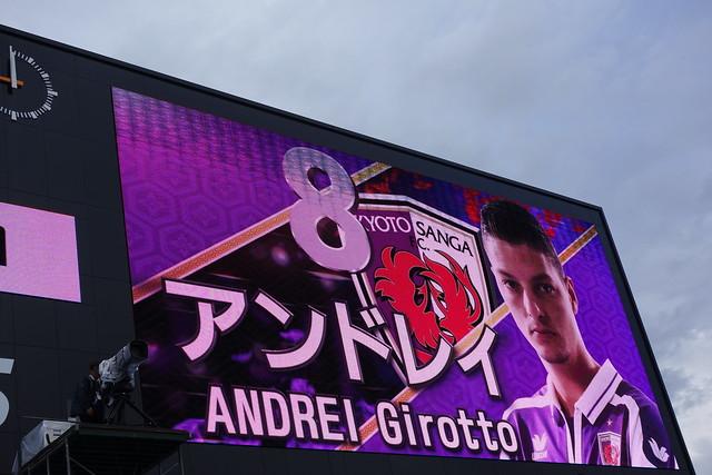 2016/09 J2第33節 京都vs北九州 #15