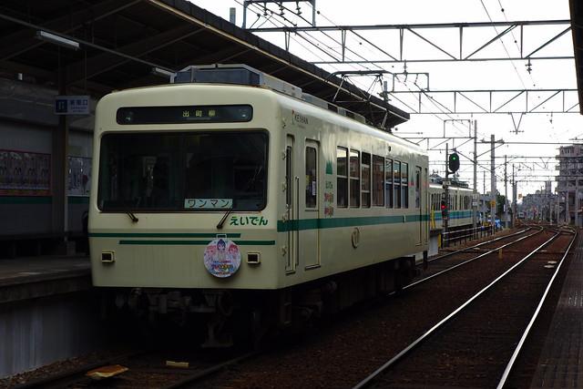 2016/10 叡山電車×ステラのまほう ラッピング車両 #03