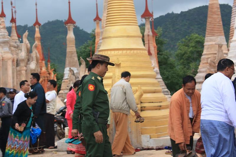 Мьянма руководство