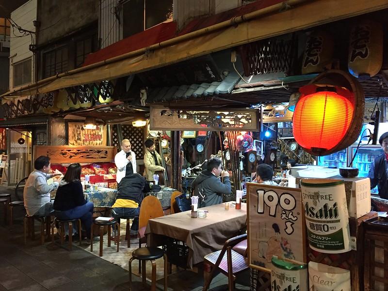A street side bar in Nishinari-ku, Osaka