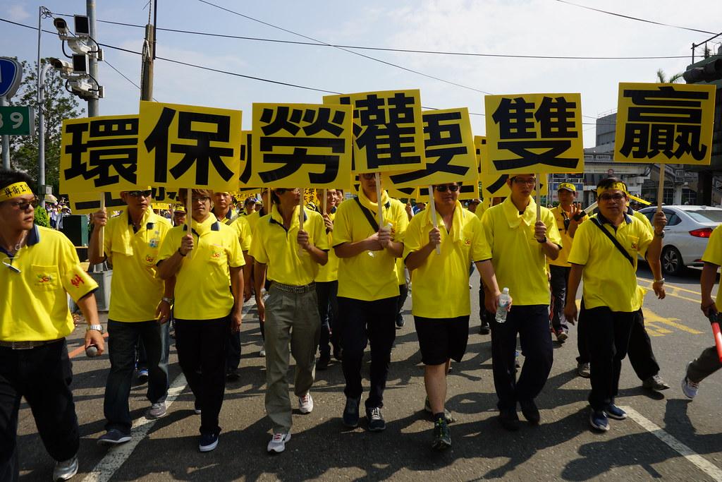 台化工會遊行訴求勞權環保雙贏。(攝影:王顥中)
