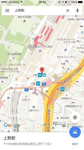 iPhone版Googleマップ