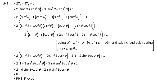RD-Sharma-Class-11-Solutions-Chapter-5-trigonometric-functions-Ex-5.1-Q26(ii)