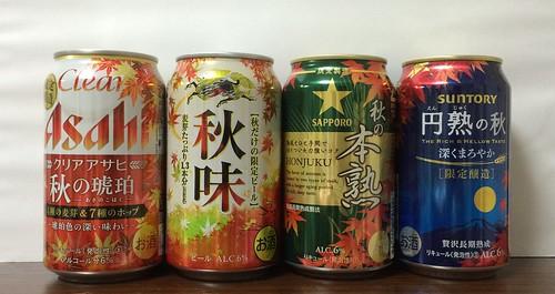 秋味などの秋のビール 大手4社 2015