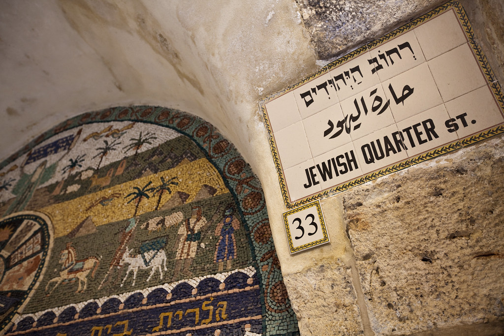 jewish quarter  Old City, Jerusalem  Eric  Flickr