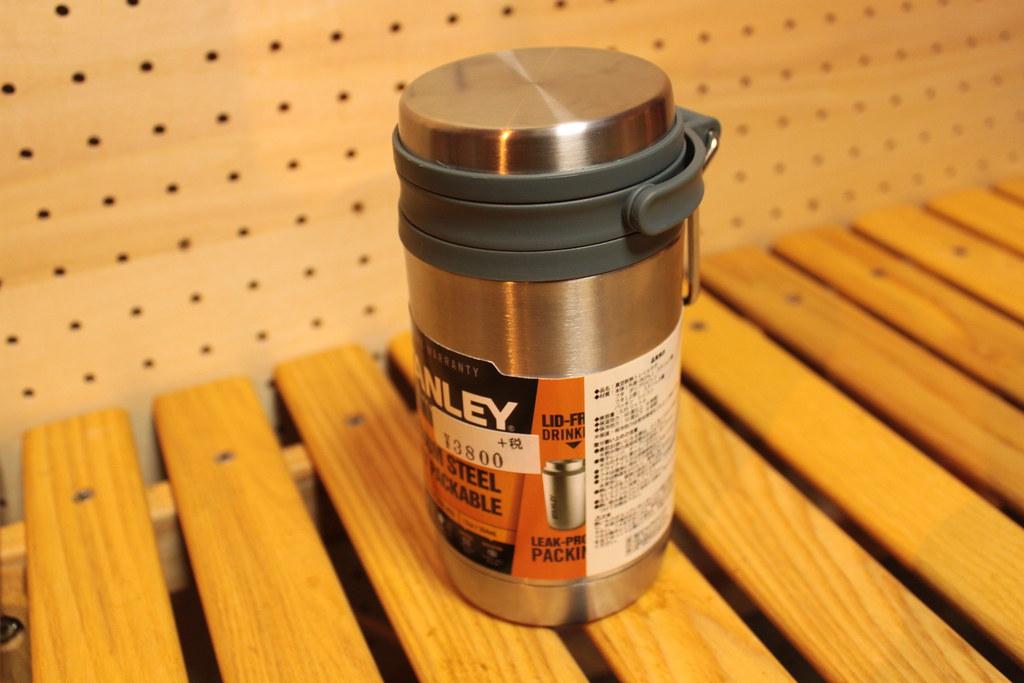 スタンレーーSTANLEY 真空断熱トレイルマグ0.35L