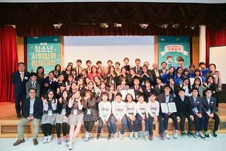 제6회 청소년사회참여발표대회 개최