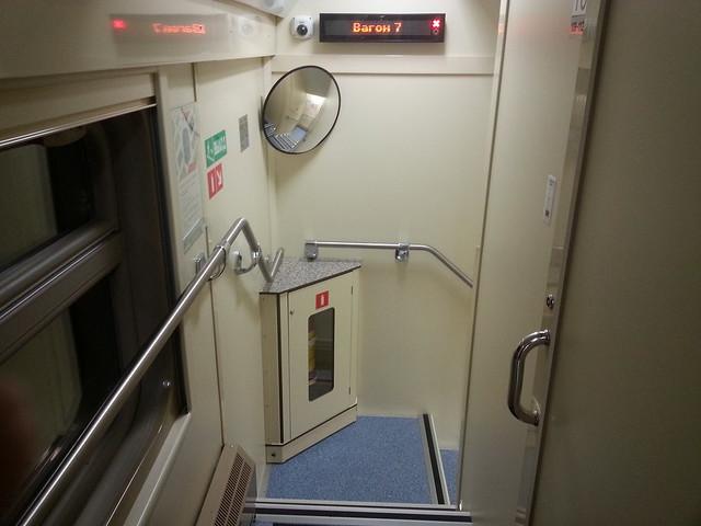 Train SPb-Moscow
