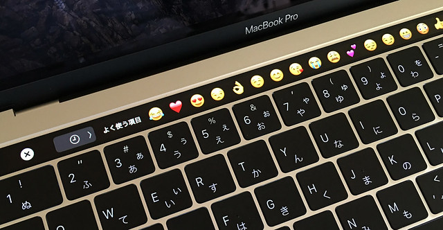MacBook Pro (late2016) 13inch Touch Bar