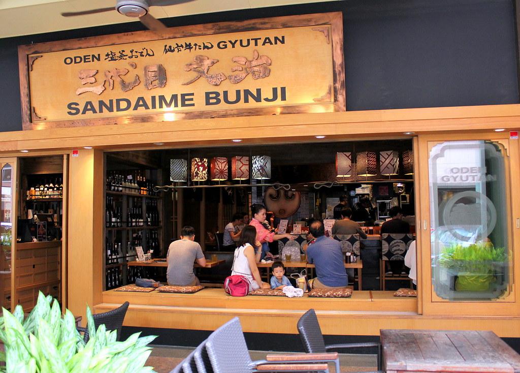 sandaime-bunji-restaurant