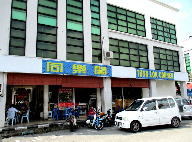 Tung Lok Corner Sibu