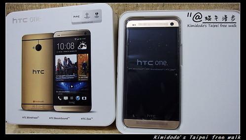 HTC ONE (2)