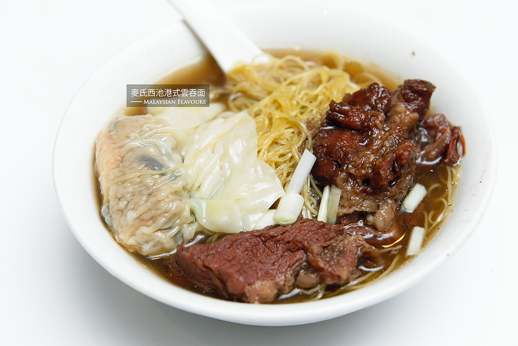 beef tendon soup noodles