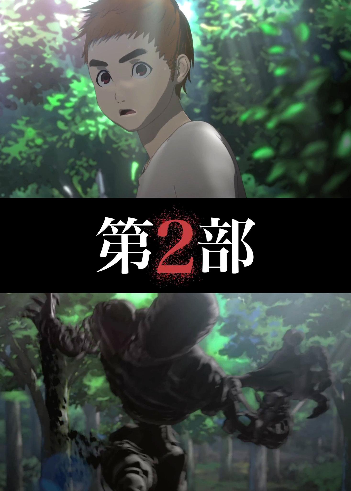 151217(2) -『銀河騎士傳』團隊改編大銀幕動畫《亞人 二部曲 – 衝突》於2016年5月上映、首支預告片公開!