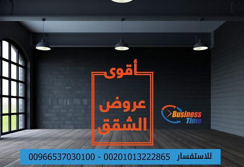 امتلك شقة بأرقى المناطق بمصر الجديدة وبأفضل الاسعار 31097360656_cf6c59377a