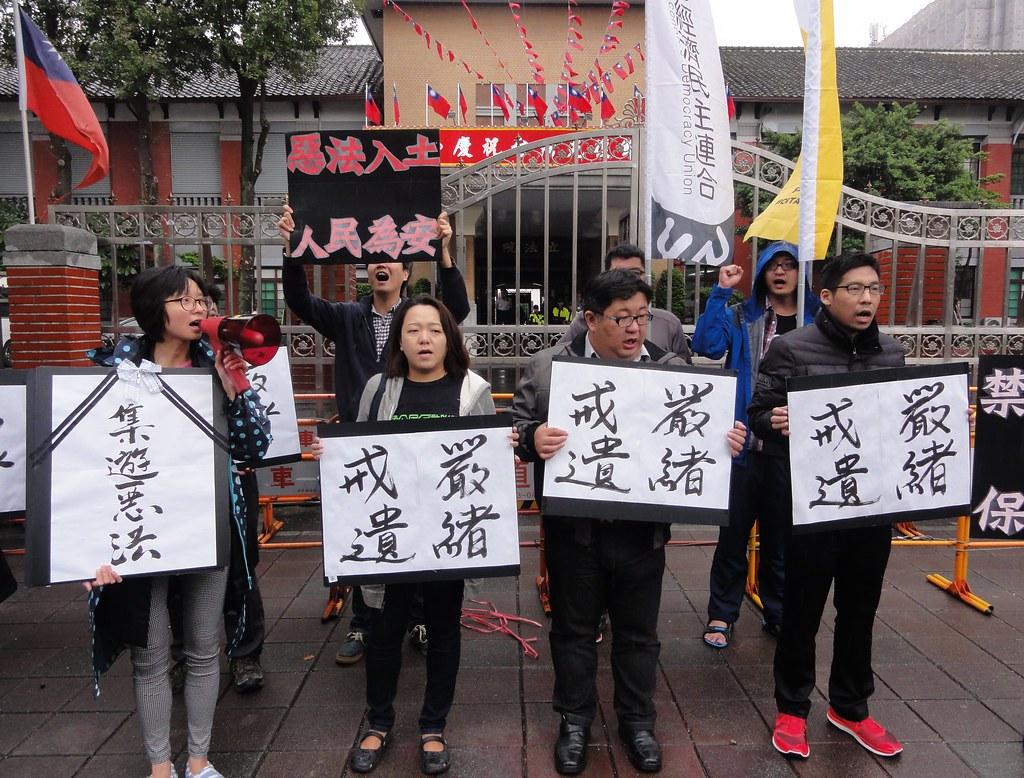 民團呼籲立委為集遊惡法「送終」。(攝影:張智琦)