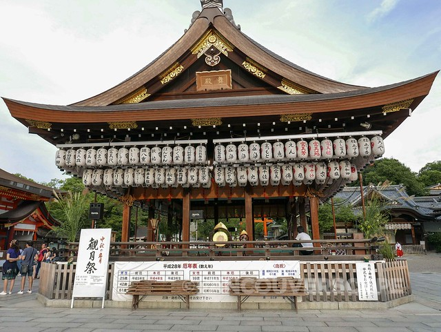 Yasaka-jinja, Kyoto