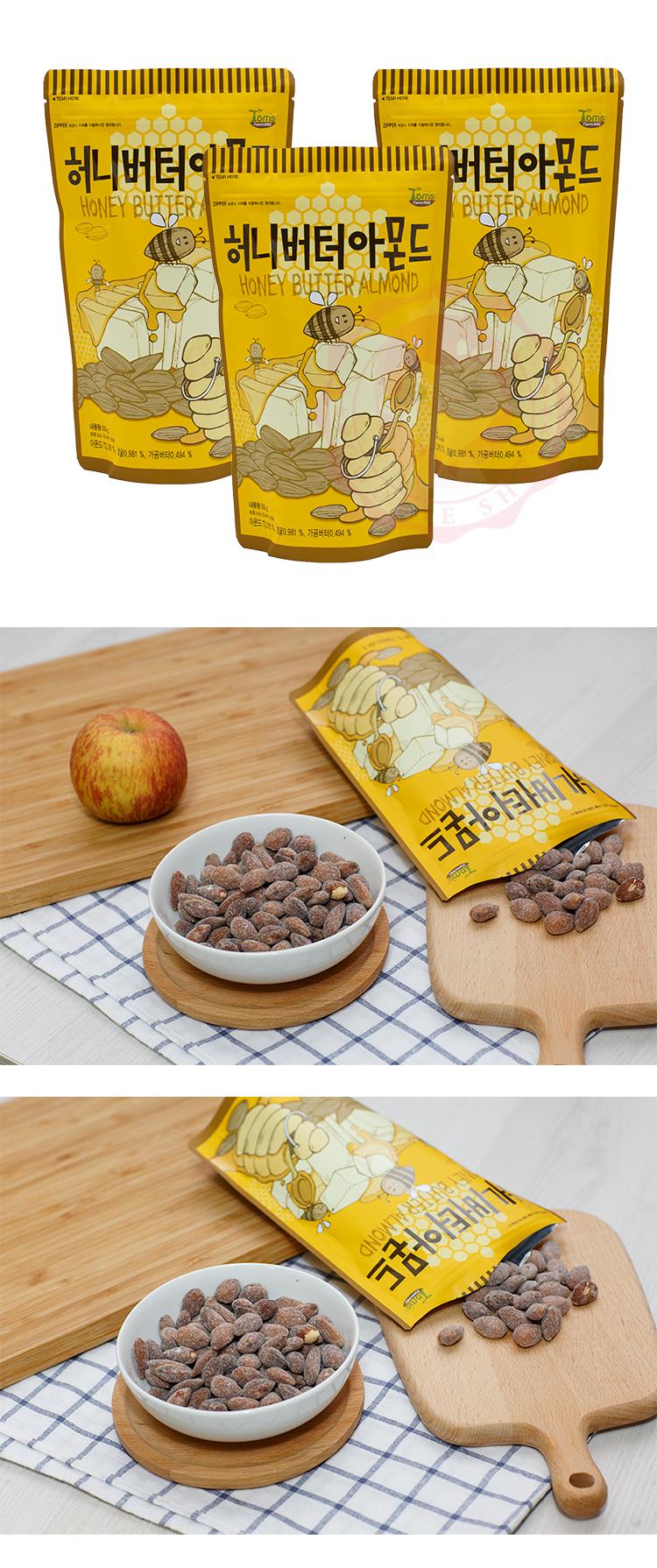 蜂蜜奶油杏仁ec