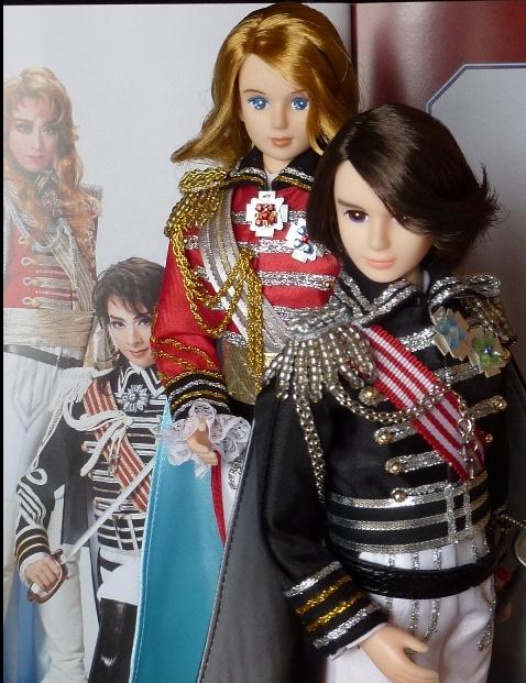 Petite revue des poupées Lady Oscar 22323494035_3a0892b763_o