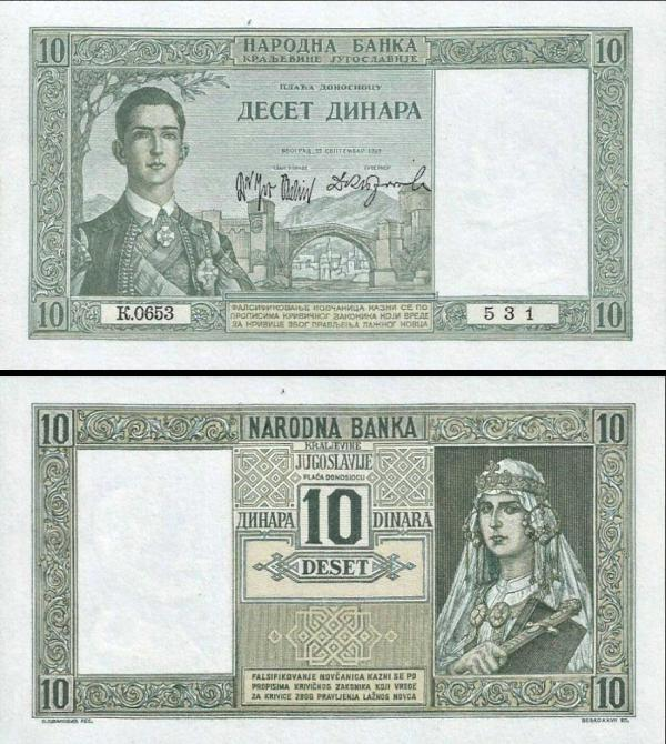 10 Dinárov Juhoslávia 1939, P32