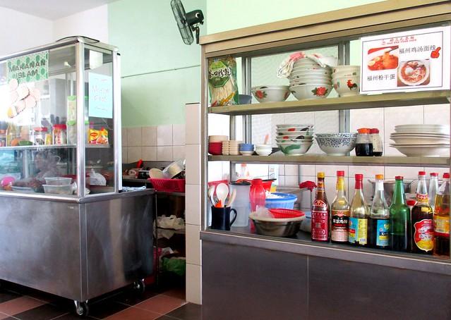Hao San Yuan Cafe stalls
