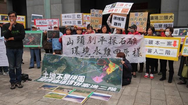 新竹關西居民與環團表達反對亞泥返回西部採礦。圖片提供:地球公民