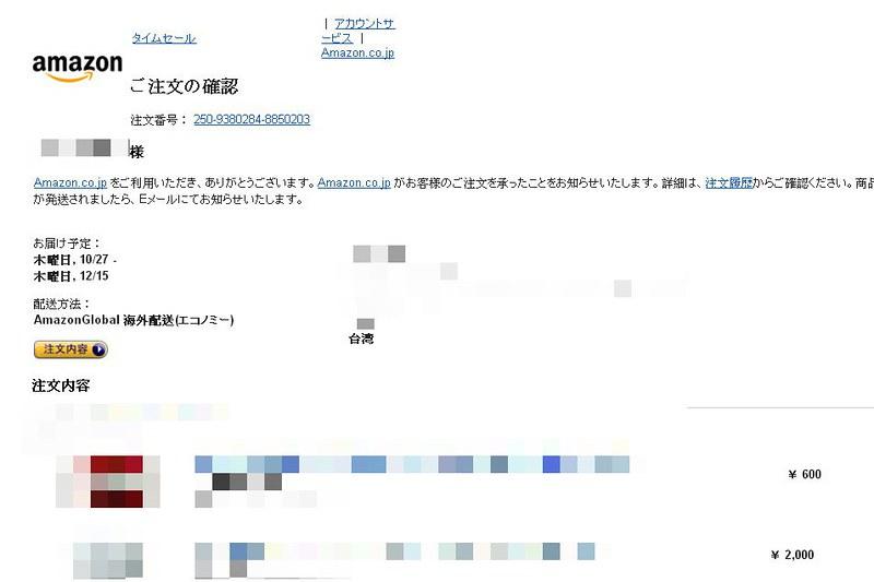 螢幕擷取畫面_100516_100151_AM_100516_102100_AM